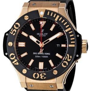 Hublot Big Bang 322.PM.100.RX - Worldwide Watch Prices Comparison & Watch Search Engine
