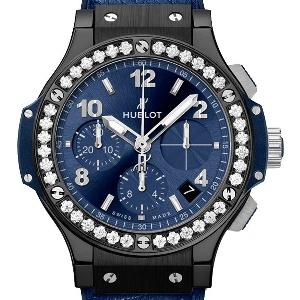 Hublot Big Bang 341.CM.7170.LR.1204 - Worldwide Watch Prices Comparison & Watch Search Engine
