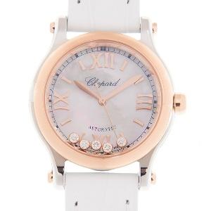 Chopard Happy Sport 278573-6018 - Worldwide Watch Prices Comparison & Watch Search Engine