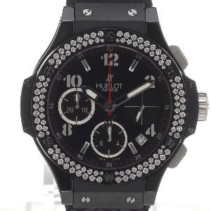 Hublot Big Bang 342.CV.130.RX.114 - Worldwide Watch Prices Comparison & Watch Search Engine