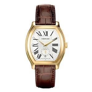 Chopard L.u.c. 162267-0001 - Worldwide Watch Prices Comparison & Watch Search Engine