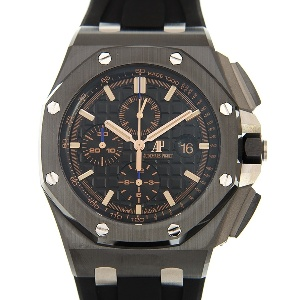 Audemars Piguet Royal Oak Offshore 26405CE.OO.A002CA.02 - Worldwide Watch Prices Comparison & Watch Search Engine