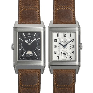 Jaeger-Lecoultre Reverso 3848422 - Worldwide Watch Prices Comparison & Watch Search Engine