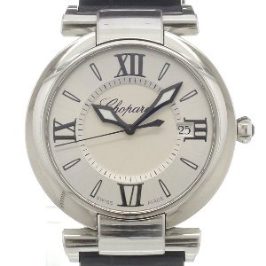 Chopard Imperiale 388532-3001 - Worldwide Watch Prices Comparison & Watch Search Engine