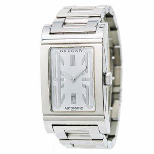 Bvlgari Rettangolo RT 45 S - Worldwide Watch Prices Comparison & Watch Search Engine