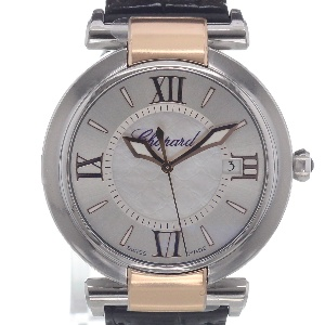 Chopard Imperiale 388532-6001 - Worldwide Watch Prices Comparison & Watch Search Engine