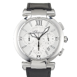 Chopard Imperiale 388549-3001 - Worldwide Watch Prices Comparison & Watch Search Engine