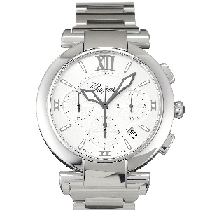 Chopard Imperiale 388549-3002 - Worldwide Watch Prices Comparison & Watch Search Engine