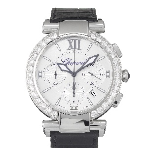 Chopard Imperiale 388549-3003 - Worldwide Watch Prices Comparison & Watch Search Engine