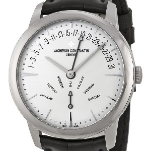 Vacheron Constantin Patrimony 4000U/000G-B112 - Worldwide Watch Prices Comparison & Watch Search Engine