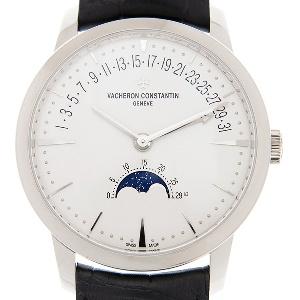 Vacheron Constantin Patrimony 4010U/000G-B330 - Worldwide Watch Prices Comparison & Watch Search Engine