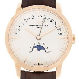 Vacheron Constantin Patrimony 4010U/000R-B329 - Worldwide Watch Prices Comparison & Watch Search Engine