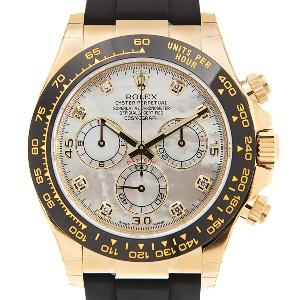 Rolex Cosmograph Daytona 116518ln-0045 - Worldwide Watch Prices Comparison & Watch Search Engine