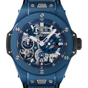 Hublot Big Bang 414.EX.5123.RX - Worldwide Watch Prices Comparison & Watch Search Engine