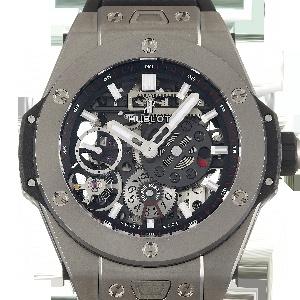 Hublot Big Bang 414.NI.1123.RX - Worldwide Watch Prices Comparison & Watch Search Engine
