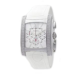 Ebel Brasilia 1215785 - Worldwide Watch Prices Comparison & Watch Search Engine