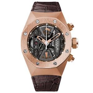 Audemars Piguet Royal Oak Concept Tourbillion Chronograph 26223OR.OO.D099CR.01 - Worldwide Watch Prices Comparison & Watch Search Engine