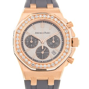 Audemars Piguet Royal Oak Offshore 26231OR.ZZ.D003CA.01 - Worldwide Watch Prices Comparison & Watch Search Engine