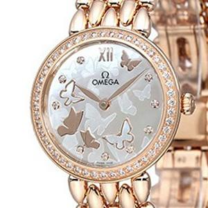 Omega De Ville 424.55.27.60.55.003 - Worldwide Watch Prices Comparison & Watch Search Engine