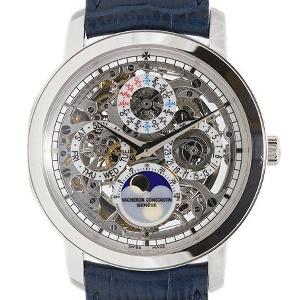 Vacheron Constantin Traditionnelle 43172/000P-9236 - Worldwide Watch Prices Comparison & Watch Search Engine
