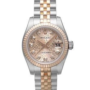 Rolex Datejust 179171G - Worldwide Watch Prices Comparison & Watch Search Engine