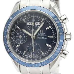 Omega Speedmaster 3222.80 - Worldwide Watch Prices Comparison & Watch Search Engine