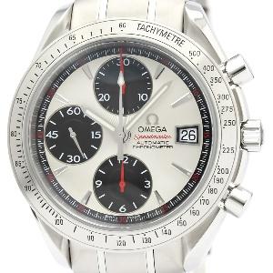 Omega Speedmaster 3211.31 - Worldwide Watch Prices Comparison & Watch Search Engine