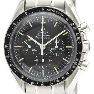 Omega Speedmaster 3590.50 - Worldwide Watch Prices Comparison & Watch Search Engine