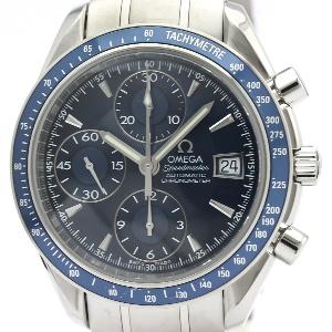 Omega Speedmaster 3212.80 - Worldwide Watch Prices Comparison & Watch Search Engine