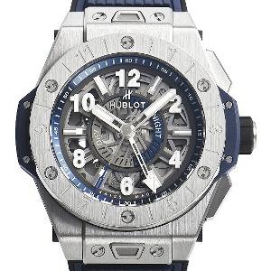 Hublot Big Bang 471.NX.7112.RX - Worldwide Watch Prices Comparison & Watch Search Engine
