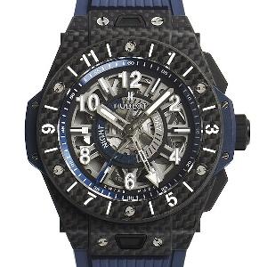 Hublot Big Bang 471.QX.7127.RX - Worldwide Watch Prices Comparison & Watch Search Engine