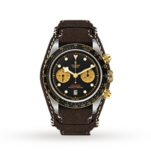 Tudor Black Bay M79363N-0002 - Worldwide Watch Prices Comparison & Watch Search Engine