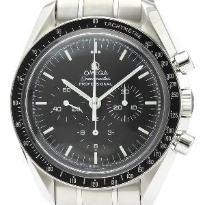 Omega Speedmaster 3572.50 - Worldwide Watch Prices Comparison & Watch Search Engine