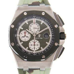 Audemars Piguet Royal Oak Offshore 26400SO.OO.A055CA.01 - Worldwide Watch Prices Comparison & Watch Search Engine