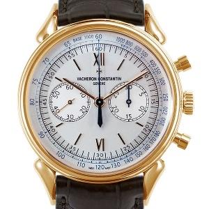 Vacheron Constantin Historiques 5000H/000R-B059 - Worldwide Watch Prices Comparison & Watch Search Engine