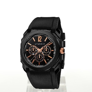 Bulgari Octo 102630 BGO41BBSVDCH - Worldwide Watch Prices Comparison & Watch Search Engine