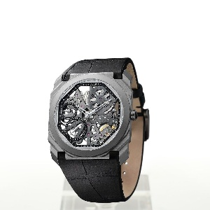 Bulgari Octo 102714 BGO40TLXTSK - Worldwide Watch Prices Comparison & Watch Search Engine