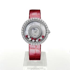 Chopard Happy Diamonds 204445-1006 - Worldwide Watch Prices Comparison & Watch Search Engine