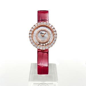 Chopard Happy Diamonds 205369-5001 - Worldwide Watch Prices Comparison & Watch Search Engine