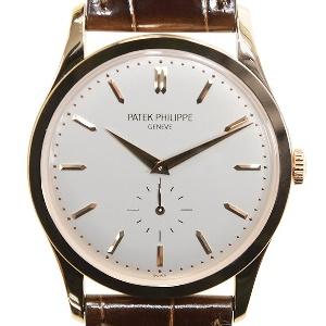 Patek Philippe Calatrava 5196R-001 - Worldwide Watch Prices Comparison & Watch Search Engine