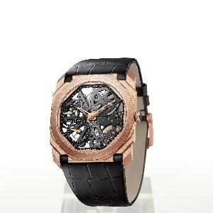 Bulgari Octo 102946 BGO40PGLXTSK - Worldwide Watch Prices Comparison & Watch Search Engine