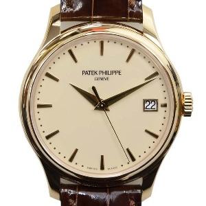Patek Philippe Calatrava 5227J-001 - Worldwide Watch Prices Comparison & Watch Search Engine