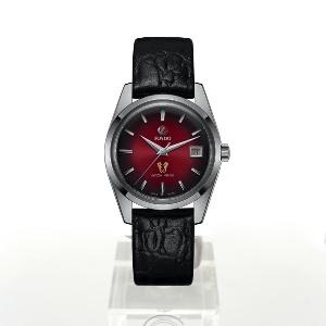 Rado Tradition R33930355 - Worldwide Watch Prices Comparison & Watch Search Engine