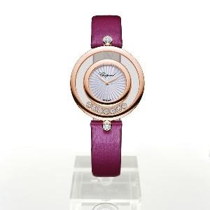 Chopard Happy Diamonds 209426-5001 - Worldwide Watch Prices Comparison & Watch Search Engine