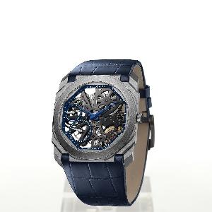 Bulgari Octo 102941 BGO40TLXTSK/LE - Worldwide Watch Prices Comparison & Watch Search Engine