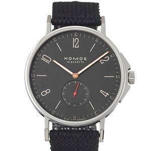 Nomos Ahoi 552 - Worldwide Watch Prices Comparison & Watch Search Engine