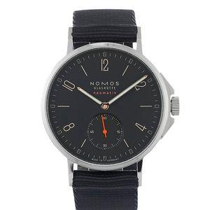 Nomos Ahoi 561 - Worldwide Watch Prices Comparison & Watch Search Engine
