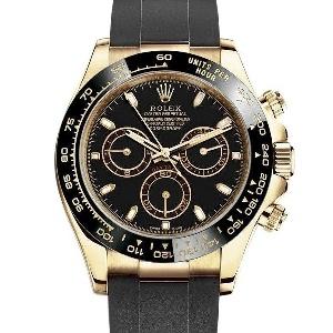 Rolex Cosmograph 116518LN-0043 - Worldwide Watch Prices Comparison & Watch Search Engine
