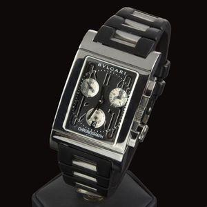 Bvlgari Rettangolo RTC49S - Worldwide Watch Prices Comparison & Watch Search Engine