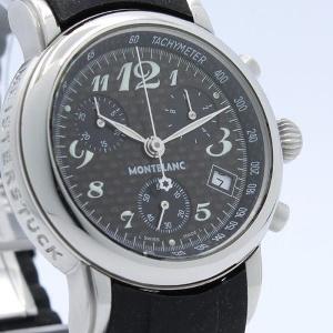 Montblanc Meisterstück 7046 - Worldwide Watch Prices Comparison & Watch Search Engine